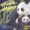 Mama Mama; Papa Papa: A Flip Board Book