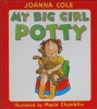 MY BIG GIRL POTTY BOOK 0688170412