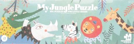 MY JUNGLE PUZZLE BIG PUZZLES FOR LITTLE HANDS Mariana Ruiz Johnson